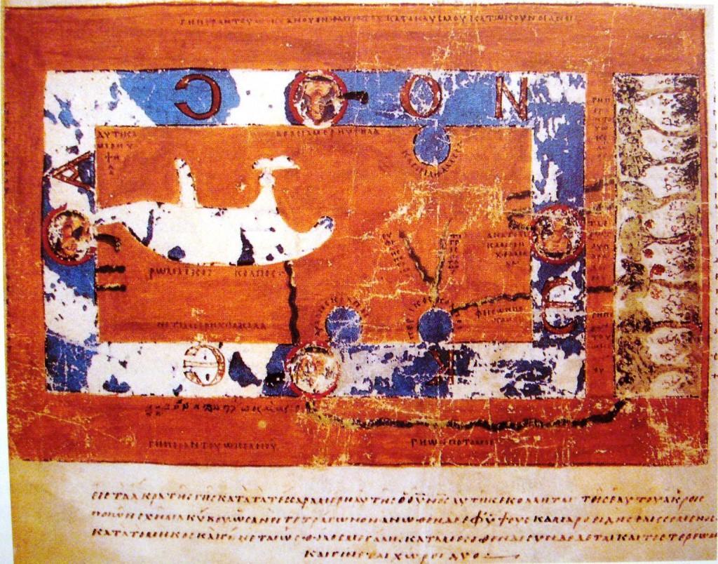"•Cosmas Indicopleustes' ""Christian Topography"", around 540 AD, from a 9th century manuscript called Vaticanus Graecus 699 (0.23 x 0.32 m). (Wikipedia)"